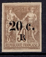 Réunion YT N° 10 Neuf *. B/TB. A Saisir! - Reunion Island (1852-1975)