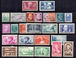France Belle Collection De Bonnes Valeurs Neufs * 1917/1936. Gommes D'origine. B/TB. A Saisir! - France