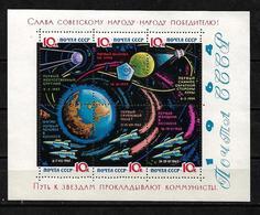 #B80# SOVIET UNION USSR MICHEL S/S 34Y MNH** VARNISHED PAPIER. SPACE. - 1923-1991 USSR