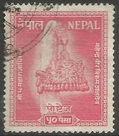 Nepal - 1957  Royal Crown 50p Used   Mi 107  Sc 99 - Nepal