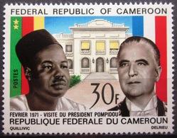 CAMEROUN                N° 494             NEUF** - Cameroun (1960-...)