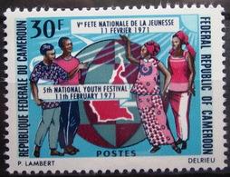CAMEROUN                N° 495             NEUF** - Cameroun (1960-...)
