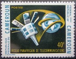 CAMEROUN                N° 509             NEUF** - Cameroun (1960-...)