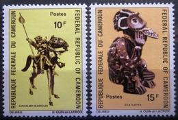 CAMEROUN                N° 507/508             NEUF** - Cameroun (1960-...)