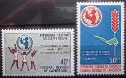 CAMEROUN                N° 510/511             NEUF** - Cameroun (1960-...)