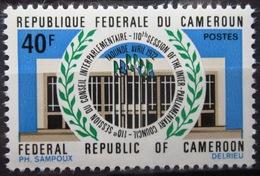 CAMEROUN                N° 524             NEUF** - Cameroun (1960-...)