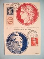 Carte Maximum - Card France  1949  Type Marianne De Gandon   N° 831 / 832 + 2 Vignettes  Cachet Orléans - Expo. Philatél - Cartoline Maximum