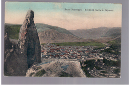 Zangezur Girjus Ca 1910 OLD POSTCARD 2 Scans - Armenia