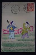 CHINE CHINA Dessin 1905 - Chine