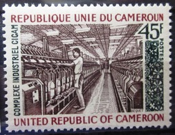 CAMEROUN                N° 568             NEUF** - Cameroun (1960-...)
