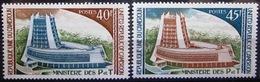 CAMEROUN                N° 589/590            NEUF** - Cameroun (1960-...)