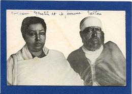 CPA Abyssinie Ethiopie Ethiopia Ethnic Afrique Noire Type Non Circulé Ménélik Empereur Taïtou - Ethiopia