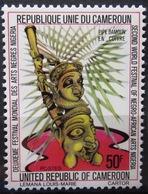 CAMEROUN                N° 607            NEUF** - Cameroun (1960-...)