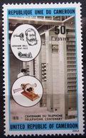 CAMEROUN                N° 604            NEUF** - Cameroun (1960-...)