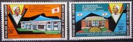 CAMEROUN                N° 605/606            NEUF** - Cameroun (1960-...)