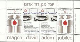 Israel 1980 Mi# Block 19 ** MNH - Magen David Adom (Red Star Of David), 50th Anniv. - Israel