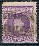 Sello 15 Cts Alfonso XIII, Carteria SENTERADA (Lerida), Num 246 º - Usados