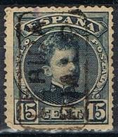 Sello 15 Cts Alfonso XIII, Carteria RIALP (Lerida), Num 244 º - Usados