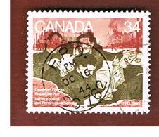 CANADA - SG 1198   - 1985  CANADIAN FORCES POSTAL SERVICE   -  USED - 1952-.... Règne D'Elizabeth II