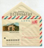 """COVER USSR 1974 YAKUTSK CINEMA """"TSENTRALNYY"""" #74-24 - 1970-79"""