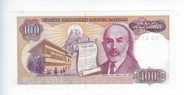 Billet Turquie 100 Lirasi 1970 - Turquie