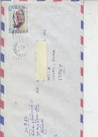 ARABIA SAUDITA  1982 - Yvert 551 - Lettera Per Italia - Arabia Saudita