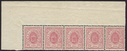 Armoires De Luxembourg 1880, Part De Feuille Neuf Gommé, Sans Charnière: 5x12 1/2 C. Rose, Michel 2017: 41b (2scans) - 1859-1880 Armoiries