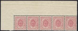 Armoires De Luxembourg 1880, Part De Feuille Neuf Gommé, Sans Charnière: 5x12 1/2 C. Rose, Michel 2017: 41d (2scans) - 1859-1880 Coat Of Arms