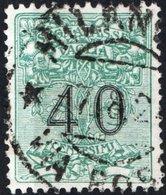 ITALIA, ITALY, REGNO, KINGDOM, SEGNATASSE PER VAGLIA, 1924, FRANCOBOLLO USATO Sassone 2 - 1900-44 Vittorio Emanuele III