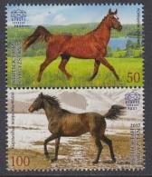 1.- KYRGYZSTAN 2017 HORSES - Kyrgyzstan