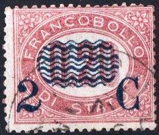 ITALIA, ITALY, REGNO, KINGDOM, SERVIZIO DI STATO, NUMERI, 1878, FRANCOBOLLO USATO, Y.T. 25     Scott 37 - Steuermarken