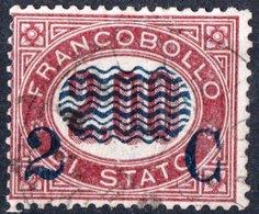 ITALIA, ITALY, REGNO, KINGDOM, SERVIZIO DI STATO, NUMERI, 1878, FRANCOBOLLO USATO, Y.T. 30     Scott 42 - Steuermarken