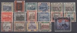 Saar Minr.53-69 Mit Falz - 1920-35 Saargebiet – Abstimmungsgebiet