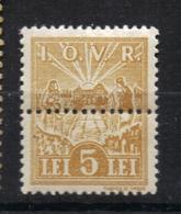 ROMANIA  Revenue Stamps, 1949, IOVR, Middle Perforation Error - Fiscaux