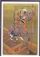 Gambie 1999 MNH** - Peinture - Hokusai - Michel Nr. Bloc 417 (wag425) - Gambie (1965-...)