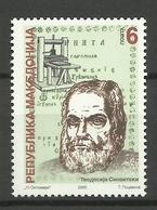 MACEDONIA  2000  THEODOSIE SINAITSKI  MNH - Macédoine