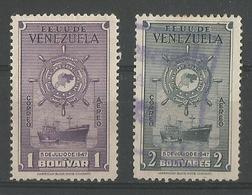 Fondation De La Flote Marchande - Venezuela