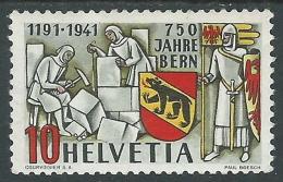 1941 SVIZZERA CITTA DI BERNA MH * - I56-8 - Ongebruikt