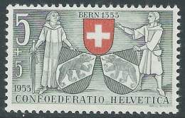 1953 SVIZZERA PRO PATRIA BERNA STEMMA 5 CENT MNH ** - I49-8 - Pro Patria