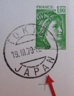 A99 - ENTIER POSTAL Sur CP - CàD : TOKYO (JAPON) 19 MARS 1979 >>> CàD : MARSEILLE (FRANCE) - PAQUEBOT TOURNEVILLE - Marcophilie (Lettres)