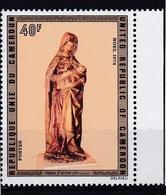 Kamerun. 1973. Mi:790**. Weihnachten Gemälde - Christianisme