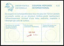BAHRAIN BAHREIN - IRC - CRI - CN 01 - Reply Coupon Réponse International - 120 FILS - Bahreïn (1965-...)