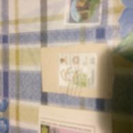 TEMATICA FIORI - Stamps