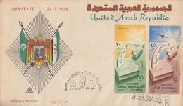 Enveloppe  FDC  1er  Jour   EGYPTE    Proclamation  De  La  République  Arabe  Unie   1958 - Égypte