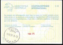 JAPON JAPAN - IRC - CRI - REPLY COUPON REPONSE - CN 01 (ancien C 22) - Cachet Ujina - Hiroshima 1997 - Japan