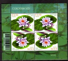 2016 Latvia  -Flowers / Blumen - Seerose / Water Lily - KB/ SS Of 4 V -MNH** MI 976 (zz17) - Lettland