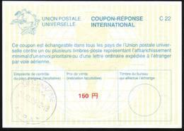 JAPON JAPAN - IRC - CRI - REPLY COUPON REPONSE - CN 01 (ancien C 22) - Cachet Osaka 1997 - Japan