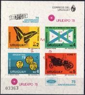 Soccer Fussball Football Uruguay Bl 40B Imperf 1978 World Cup Argentina MNH ** - Coupe Du Monde