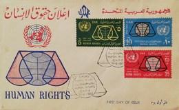 Egypt 1963  15th. Anniv. Human Rights F.D.C. - Egypt