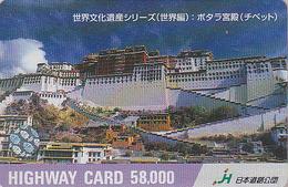 Carte Prépayée Japon - TIBET - LHASSA CITE INTERDITE / PALAIS DU POTALA - CHINA Rel. Japan Prepaid Card - Site HW 78 - Bateaux